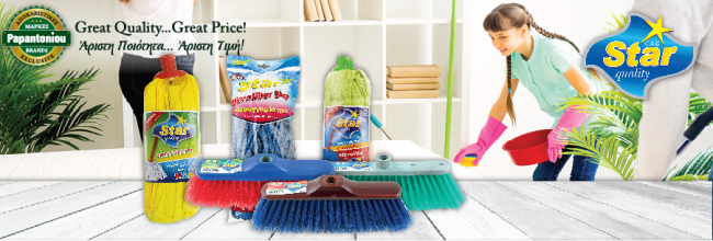 Star Brooms and Mops