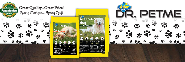 Dr Petme Dry Pet food