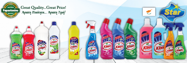 Star Kleen Action