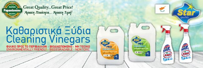 Star Pro & Star Kleen Cleaning Vinegars
